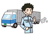 チェリージャパン株式会社の求人情報を見る