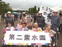 特別養護老人ホーム第二紫水園の求人情報を見る