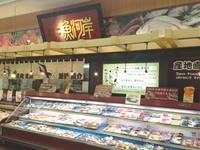 魚貝類のパック詰め、値付け、調理補助、手造り惣菜…