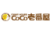 事業所ロゴ・株式会社サムスパイスの求人情報