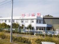 熊谷紙業の求人情報を見る