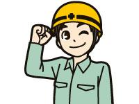 株式会社東北岡島工業の求人情報を見る