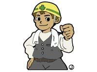 株式会社タマルヤ電設の求人情報を見る