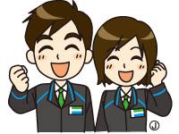 ファミリーマート長野中越一丁目店の求人情報を見る