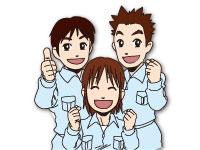 吉川運輸株式会社 山形営業所の求人情報を見る