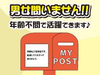 朝日新聞サービスアンカーASA水戸赤塚の求人情報を見る