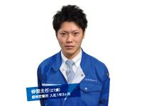 SHIN-NIKKEN 仙台支店の求人情報を見る