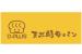 事業所ロゴ・有限会社 ナチュラルイーストの求人情報