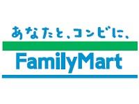 ファミリーマート茅ヶ崎中島店の求人情報を見る