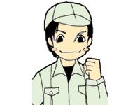 リンレイサービス 神奈川支店の求人情報を見る