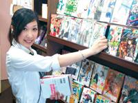 フリークス ANNEX 片町店の求人情報を見る