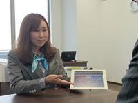 ソフトバンク上田南の求人情報を見る