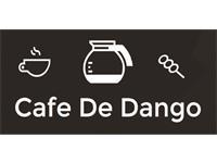 Cafe De Dangoの求人情報を見る