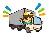 群馬急行運送有限会社の求人情報を見る