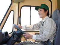ヤマト運輸株式会社 小牧原センターの求人情報を見る