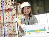 ヤマト運輸株式会社 緑有松センターの求人情報を見る