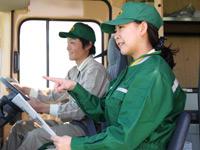 ヤマト運輸株式会社 千種京命センターの求人情報を見る