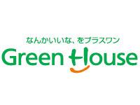 グリーンホスピタリティフードサービス㈱ヘルスケア東日本の求人情報を見る
