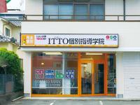 ITTO個別指導学院いわき平校の求人情報を見る