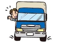 北陸三県への4t車運送業務