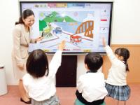 株式会社アミティー 松戸馬橋校の求人情報を見る