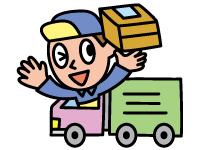 野口運輸株式会社 本宮営業所の求人情報を見る