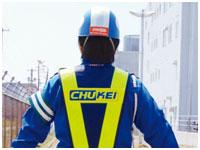 チュウケイ 株式会社 東北支社の求人情報を見る
