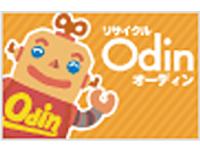 オーディン古川バイパス店の求人情報を見る