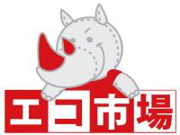 スーパーエコ市場 仙台南本店の求人情報を見る