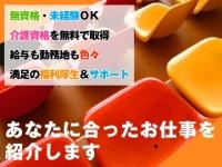 株式会社Career Star 京都支店の求人情報を見る
