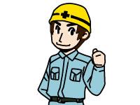 染谷工業の求人情報を見る