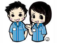 ローソン長野東通り店の求人情報を見る