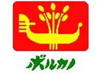 日本製麻㈱ボルカノ食品事業部の求人情報を見る