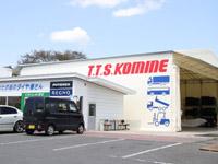 (株)ティ・ティ・エス・コミネ 加須店の求人情報を見る