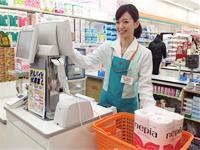 株式会社クスリのアオキ 小千谷店の求人情報を見る