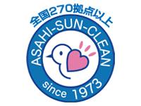 アサヒサンクリーン株式会社 緑区「相生山事業所」の求人情報を見る