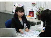 日本生命保険相互会社 ライフプラザ郡山 郡山サービスオフィスの求人情報を見る