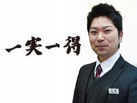 株式会社パコラ 北九州営業部 営業1課(北九州東)の求人情報を見る