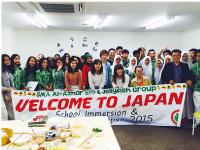 栃木国際教育学院の求人情報を見る