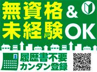 株式会社セントメディア MS事業部 札幌支店の求人情報を見る