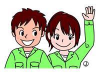株式会社カイシン 神奈川支店の求人情報を見る