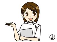 三井クリニックの求人情報を見る