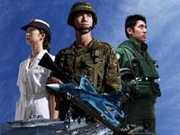 自衛隊富山地方協力本部の求人情報を見る