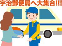 田村運送 の求人情報を見る