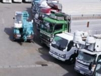 株式会社日本陸送 栃木支店の求人情報を見る