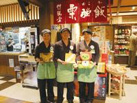 ネクスコ東日本 小布施店の求人情報を見る