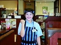 カレーハウスCOCO壱番屋三沢南山店の求人情報を見る