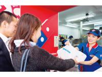 ドミノ・ピザ宇都宮店の求人情報を見る