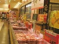 超大型ホームセンタージョイフル本田ひたちなか店内ジャパンミートの求人情報を見る