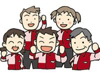 セブンイレブン熊谷別府中央通り店の求人情報を見る